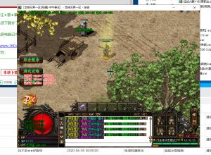 游戏资讯摆摊系统软件的操作方法功略